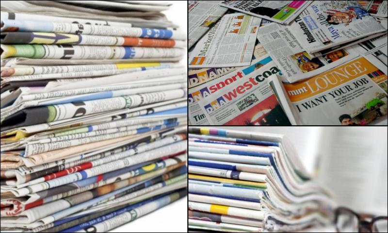 Son Dakika Haberleri Nerede İzlenir?