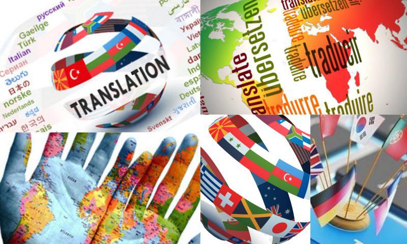 Dünyanın Her Yerinden Online Olarak Tercüme Yaptırabilirsiniz